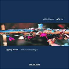 002-Gypsy Moon(jpg)