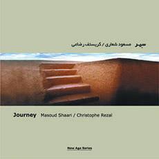 004-Journey(jpg)