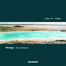 005-Mirage(jpg)