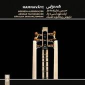 HAMNAVAEE