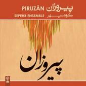 Piruzan