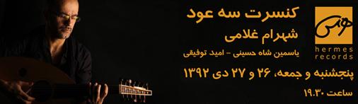saazbuzz-banner