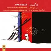 Dar Gozar
