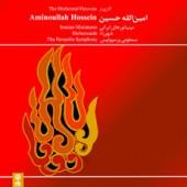 Aminollah Hoseyn 1