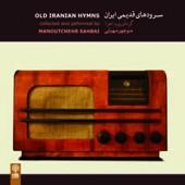 Iranian Hymns11