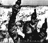 Muslimgauze_Archive4
