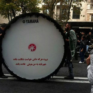 وارونگی موسیقی ایران